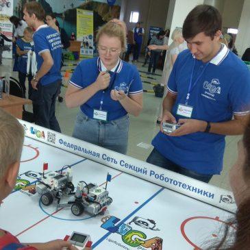 Лига Роботов на маркете «Детский Иркутск»