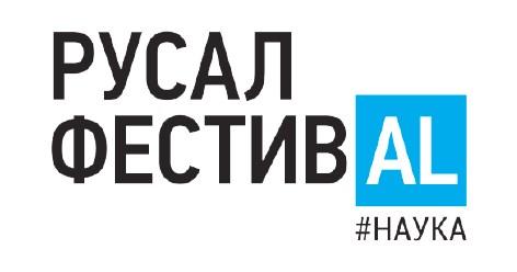Лига Роботов на мероприятии «РУСАЛ ФестивАL #Наука»