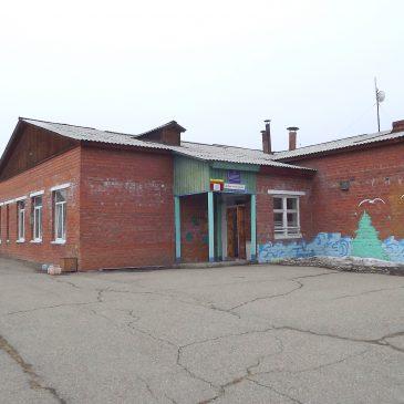 Новый филиал в селе Малая Еланка